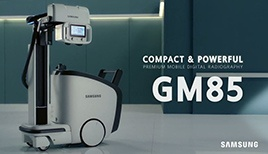 GM85 Product Video_Thumbnail.jpg